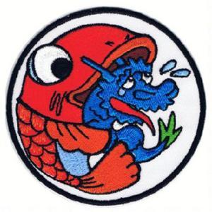 広島カープ 刺繍ワッペン 呑み鯉×竜 (NK-0002) カープユニフォーム CARP 広島東洋カープ カープ女子 応援歌 刺繍 メール便 アイロン接着|uneemb-store