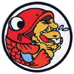 広島カープ 刺繍ワッペン 呑み鯉×虎 (NK-0006) カープユニフォーム CARP 広島東洋カープ カープ女子 応援歌 刺繍 メール便 アイロン接着|uneemb-store