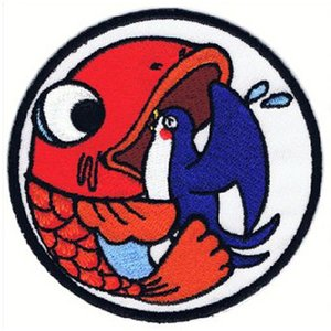 広島カープ 刺繍ワッペン 呑み鯉×燕 (NK-0008) カープユニフォーム CARP 広島東洋カープ カープ女子 応援歌 刺繍 メール便 アイロン接着|uneemb-store