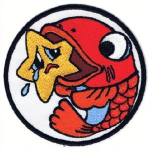 広島カープ 刺繍ワッペン 呑み鯉×星 (NK-0009) カープユニフォーム CARP 広島東洋カープ カープ女子 応援歌 刺繍 メール便 アイロン接着|uneemb-store