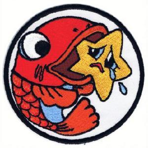 広島カープ 刺繍ワッペン 呑み鯉×星 (NK-0010) カープユニフォーム CARP 広島東洋カープ カープ女子 応援歌 刺繍 メール便 アイロン接着|uneemb-store