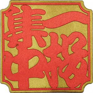 広島カープ 圧着ワッペン 落款 一投集中 (RK-0009) カープユニフォーム CARP 広島東洋カープ カープ女子 応援歌 刺繍 メール便 アイロン接着 uneemb-store