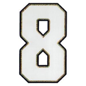 広島カープ 刺繍ワッペン スパンコール 背番号 8 白 (S-0004) カープユニフォーム CARP 広島東洋カープ カープ女子 刺繍 メール便 アイロン|uneemb-store