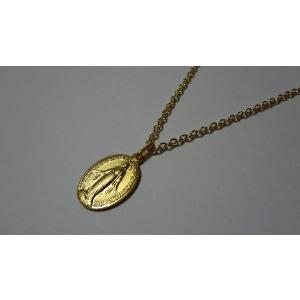 パリ 奇跡のメダイ 不思議のメダイ ネックレス 金 Ssize 40cmチェーン付|uneperle