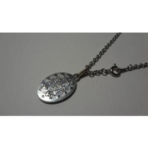 パリ 奇跡のメダイ 不思議のメダイ ネックレス 銀アルミ製 Ssize 40cmチェーン付|uneperle|02