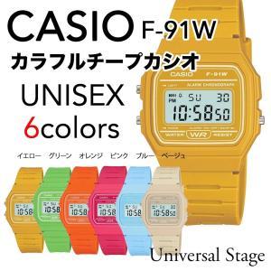 e4a4d17c0b チープカシオ F-91WC 海外限定 カラーシリーズ カシオ スタンダード デジタルウォッチ 腕時計 日本未発売 チプカシ メンズ レディース