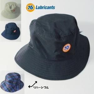 76 ナイロン リバーシブルハット074|uni76