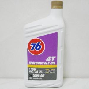 76 4Tモーターサイクルオイル 10W-40(クォートボトル)|uni76