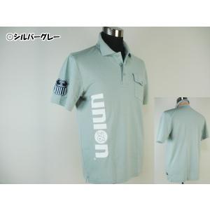 76 カノコ半袖ポロシャツ1608|uni76|03