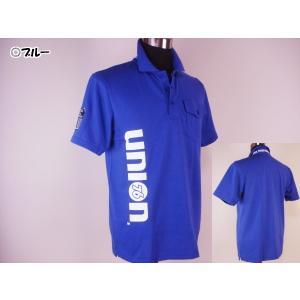 76 カノコ半袖ポロシャツ1608|uni76|04