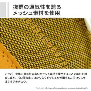 76 メッシュ安全スニーカー(鋼鉄先芯)1704|uni76|02