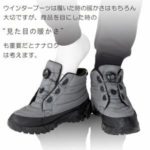 76 ダイヤル式防寒キルトブーティ1720|uni76|02