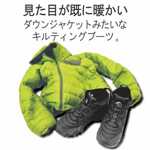76 ダイヤル式防寒キルトブーティ1720|uni76|03