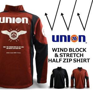76 防風ハーフジップシャツ1722 uni76