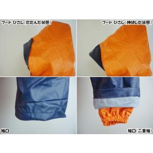 76 PVCマリンジャケット153 (S〜3Lサイズ)|uni76|05