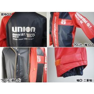 76 PU軽量マリンジャケット155 (S〜3Lサイズ)|uni76|04