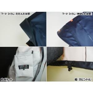 76 PU軽量マリンジャケット155 (S〜3Lサイズ)|uni76|05