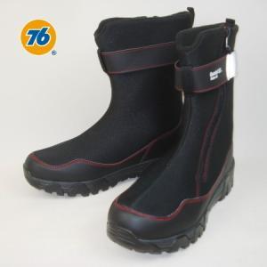 76 反射付き防寒ロングトレイルブーツ151|uni76