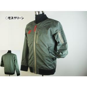 Snap-on フライトジャケット(MA-1)1608|uni76|02