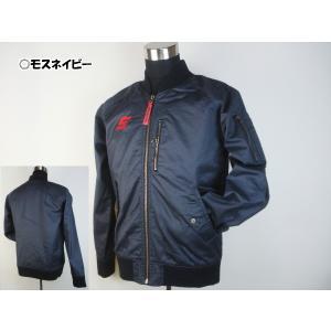 Snap-on フライトジャケット(MA-1)1608|uni76|05