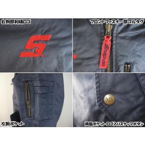 Snap-on フライトジャケット(MA-1)1608|uni76|06