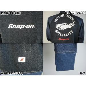 Snap-on トラックジャケット151|uni76|04