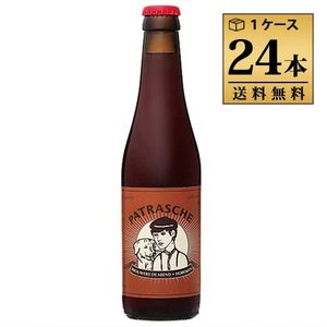 パトラッシュ 330ml 8.0% ビン・瓶 ベルギー ビール 1ケース 24本セット 送料無料|unibiswine