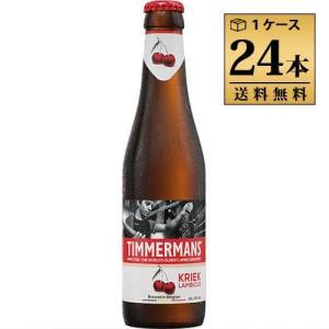 ティママン クリーク 250ml 4.0% ビン・瓶 ベルギー 発泡酒(ランビックビール) 1ケース 24本セット 送料無料|unibiswine