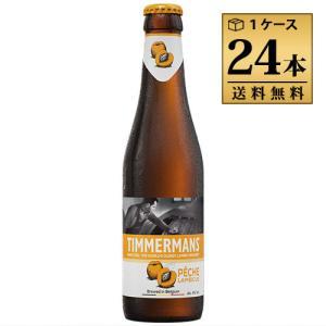ティママン ピーチ 250ml 4.0% ビン・瓶 ベルギー 発泡酒(ランビックビール) 1ケース 24本セット 送料無料|unibiswine