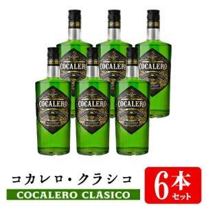 【送料無料】コカレロ 700ml 6本セット Cocalero リキュール 29度 正規品【お買い得セット】ホームバー・家飲みに!|unibiswine