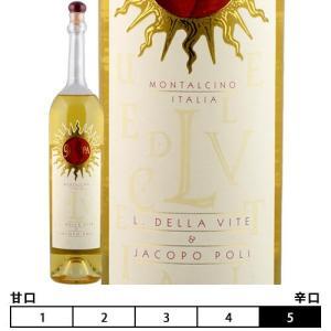 ルーチェ・グラッパ[N/V]ルーチェ・デッラ・ヴィーテ 蒸留酒 500ml Luce della Vite[Luce Grappa]|unibiswine