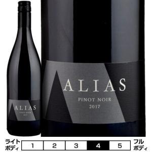 エイリアス ピノ・ノワール[2017]アルコール・バイ・ボリューム 赤750ml Alias/Alc...