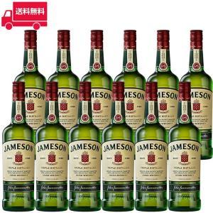 【正規品】ジェムソン/JAMESON ビン・瓶 アイルランド  700ml 40.0% アイリッシュウイスキー ハイボールにおすすめ 12本セット 1箱 業務用 飲食店におすすめ …|unibiswine