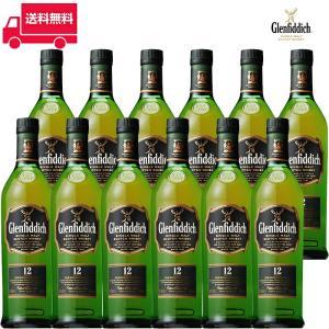 グレンフィディック 12年 スペシャルリザーブ/Glenfiddich ビン・瓶 スコットランド  700ml 40.0% スコッチウイスキー ハイボールにおすすめ 12本セット 1箱 …|unibiswine