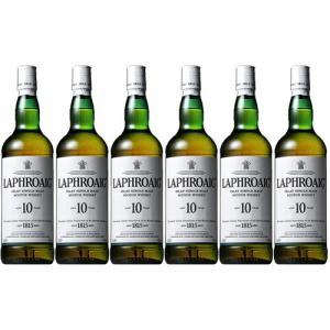ラフロイグ10年/Laphroaig ビン・瓶 スコットランド  700ml 40.0% スコッチウイスキー ハイボールにおすすめ 6本セット 1箱 業務用 飲食店におすすめ プロ向け…|unibiswine