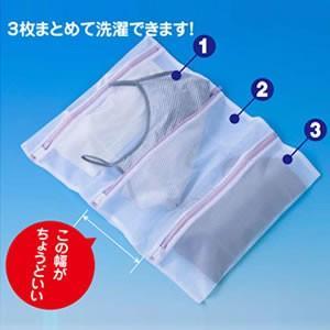 [メール便で送料180円]女性が考えた型崩れしにくい3連洗濯ネット FIN-3923|uniclass-i