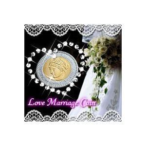 [メール便で送料180円]ラブマリッジコイン|uniclass-i
