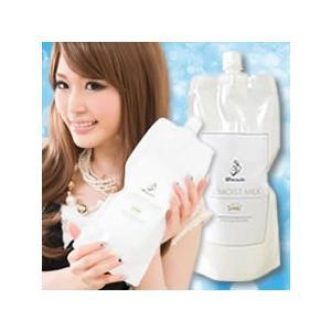 アットボーテ LLモイストミルク(乳液)|uniclass-i
