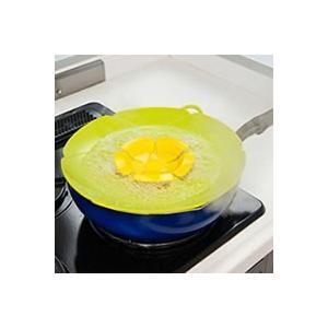 ふきこぼれないシリコンフタ キッチンアンブレラ/あくぬき/二段調理|uniclass-i