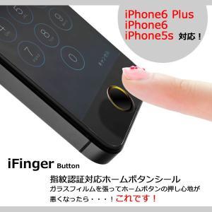 [メール便で送料180円]M's select iFinger Button 指紋認証対応ホームボタンシール iPhone6/6Plus/iPhone5S/iPad mini3/iPad Air2対応|uniclass-i