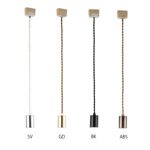 ソケット モーガルロー管ねじりコード KS-0907 [ABS]|uniclass-i