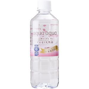 【商品名】 アルカリ天然水 (aqua aqua)  アクア アクア 500ml・24本入り/ケース...