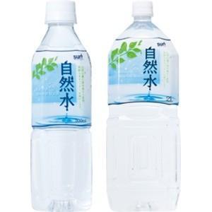 【商品名】 サーフビバレッジ 自然水 2L×12本(6本×2ケース) 天然水 ミネラルウォーター 2...