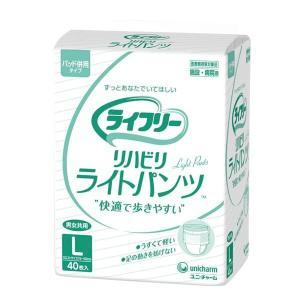 (まとめ)ユニ・チャーム パンツ型 ライフリーリハビリライトパンツ (3)L40枚 袋〔×2セット〕 uniclass-i