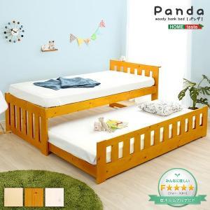 宮付き 収納式 すのこベッド/親子ベッド 〔シングル フレームのみ ナチュラル〕 ロック式キャスター付き 木製 『Panda』〔代引不可〕|uniclass-i
