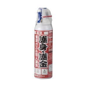 【商品名】 (まとめ) MEIHO 防犯用マスタードカラースプレー 護身護金【×3セット】