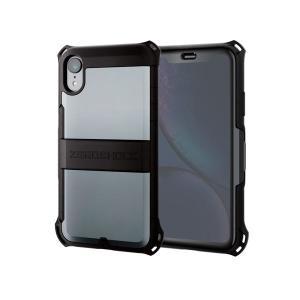 エレコム iPhone XR/ZEROSHOCK/シールド/シルバー PM-A18CZEROSSV