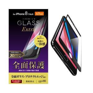 エレコム iPhone 8/フルカバーガラスフィルム/ハイブリッドフレーム付/ブラック PM-A17...