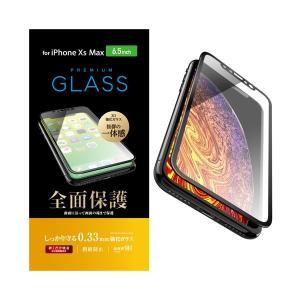 エレコム iPhone XS Max/フルカバーガラスフィルム/0.33mm/ブラック PM-A18...