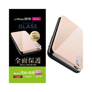 エレコム iPhone XR/背面フルカバーガラスフィルム/ピンク PM-A18CFLGGRUPN